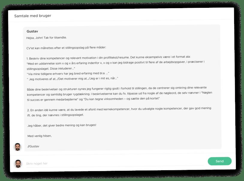 feedback feature